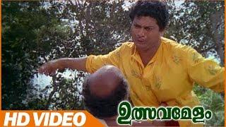 Ulsavamelam malayalam comedy movie | jagathy best comedy scene | jagathy | suresh gopi