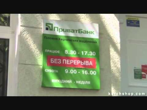 privatbank+bankomat.wmv