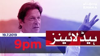 Samaa Headlines - 9PM -19 July 2019