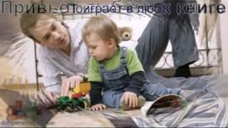 Гувернер - Мужчина воспитатель. Агентство Глория, Киев(Агентство Домашнего Персонала