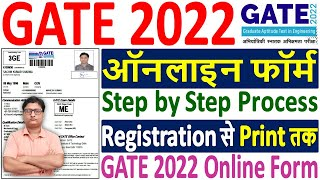 GATE 2022 Online Form Kaise Bhare ¦ How to Fill GATE 2022 Online Form ¦ GATE 2022 Form Fillup Online