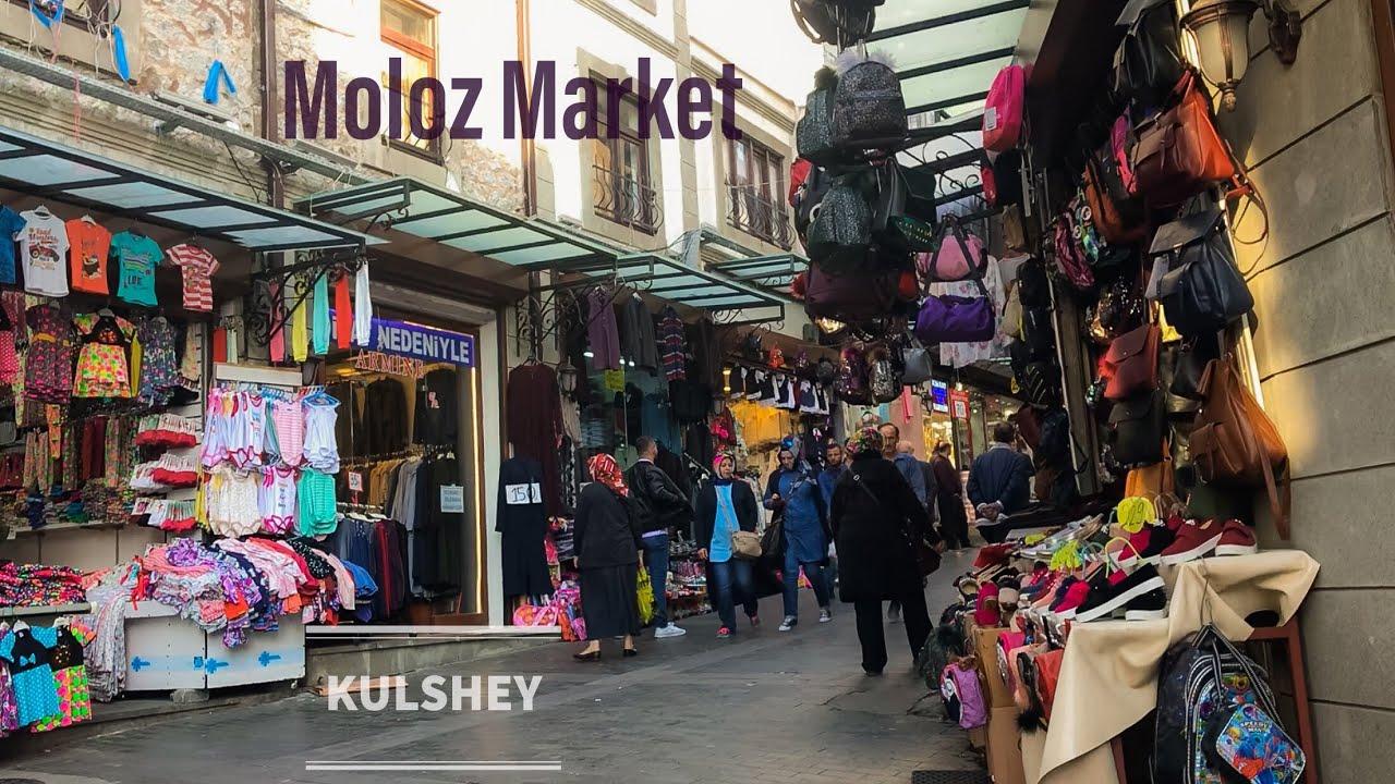 ef84745a13e91 أفضل أماكن التسوق في تركيا ، بازار مولوز سوق الملابس النسائية 1 Turkey cheap  shopping Moloz bazaar