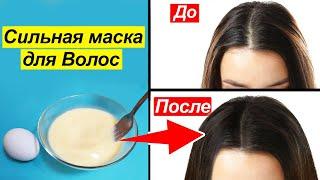 Реально работает Густые и блестящие волосы в домашних условиях абсолютно легко и быстро