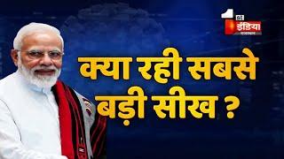 'हर नागरिक को लगेगी Corona वैक्सीन, इकनॉमिक टाइम्स को PM मोदी ने दिया Interview