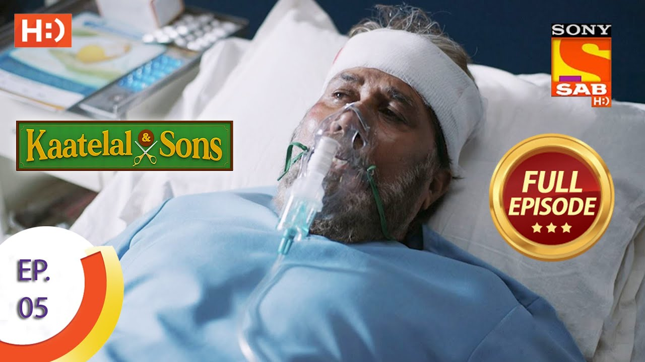 Download Kaatelal & Sons - Ep 5 - Full Episode - 20th November 2020