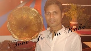 Tune Jo Na Kaha full song Cover with Lyrics By Rik Naskar