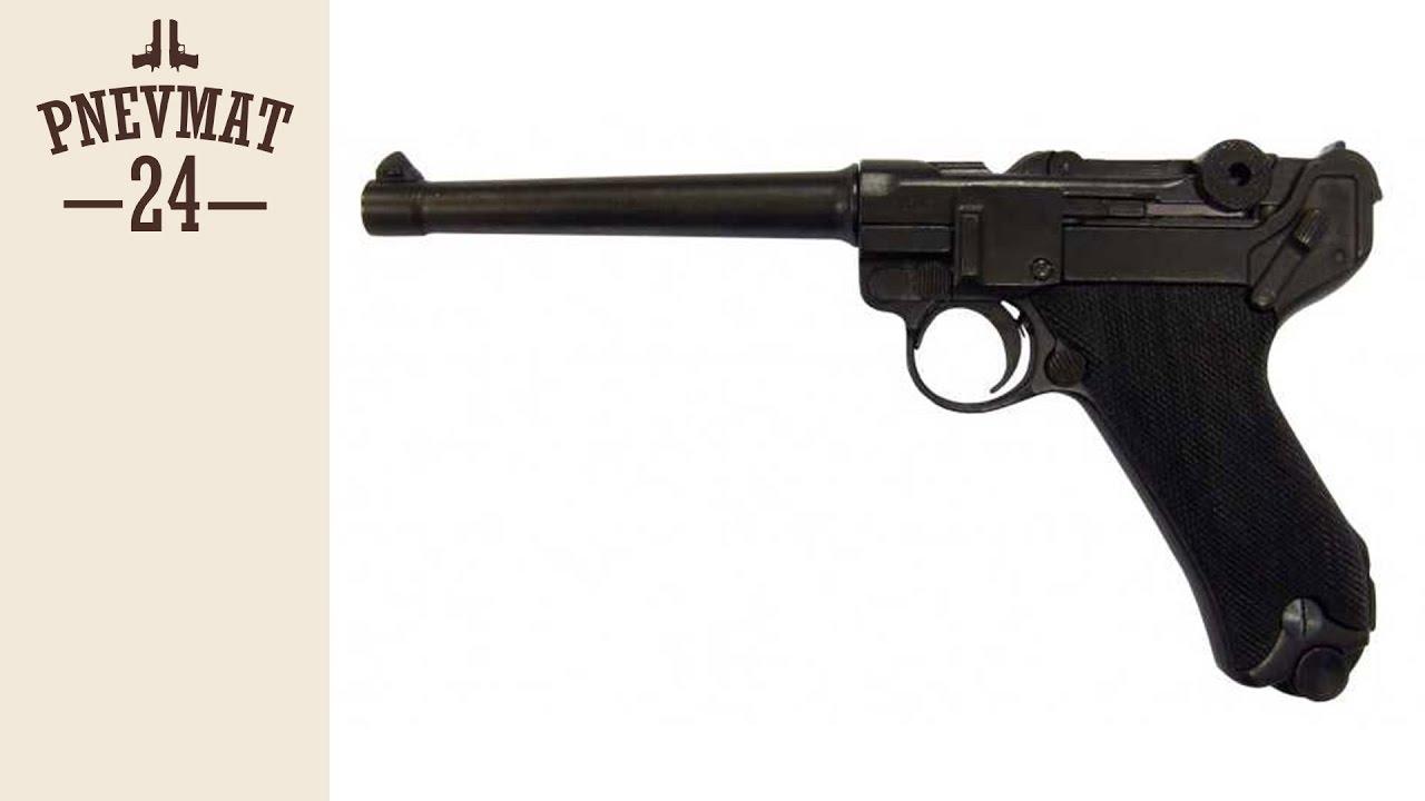 Пневматический пистолет kwc p-08 luger kmb41d – купить на ➦ rozetka. Ua. ☎: (044). Kwc p-08 luger kmb41d — это пневматическая версия легендарного пистолета люгера p. 08 (известного также как парабеллум). И у меня к вам еще вопрос ((( вы хоть один раз держали в руках боевой люгер?