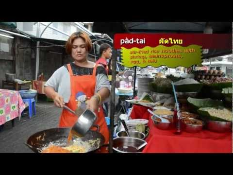 Thai Food Plus! Popular Thai Dishes
