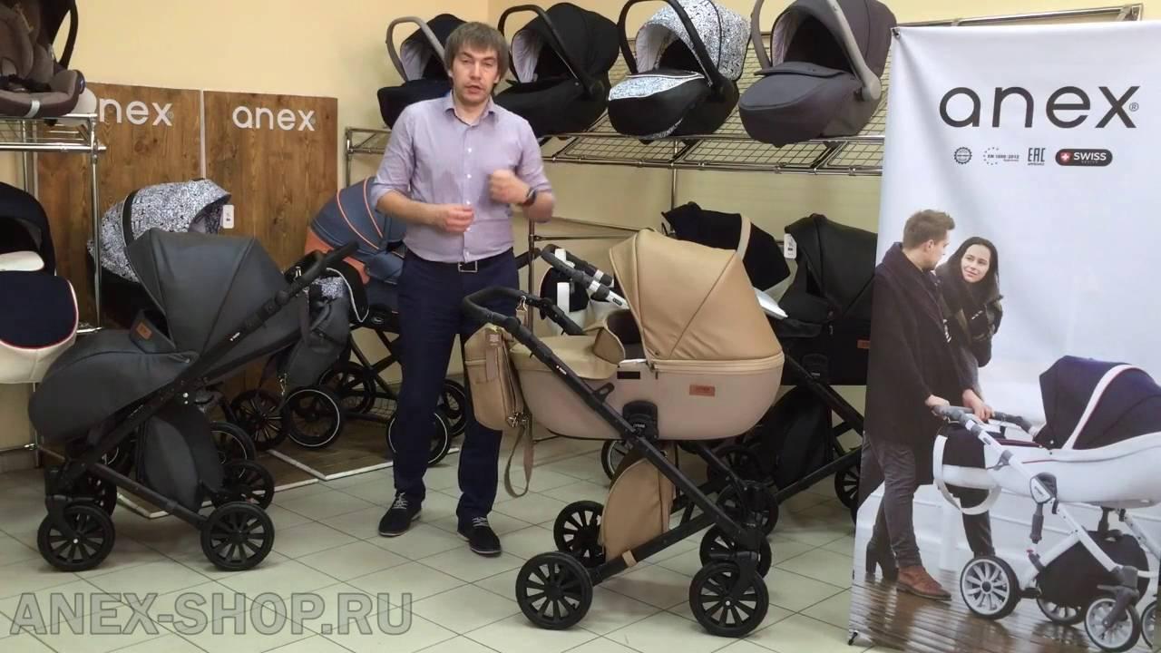Универсальная коляска 2 в 1 Anex Sport - YouTube