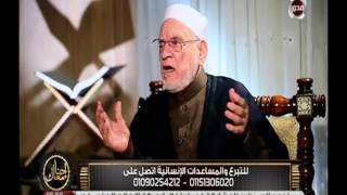 كيف نستقبل شهر رمضان ؟ مع أ.د / أحمد عمر هاشم