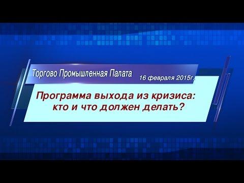 Куап .ру - Банки, банковская отчетность, ставки по вкладам