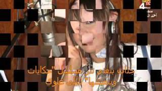جديد جنات بتغني تتر مسلسل ليلى علوي حكايات وبنعيشها.mp4