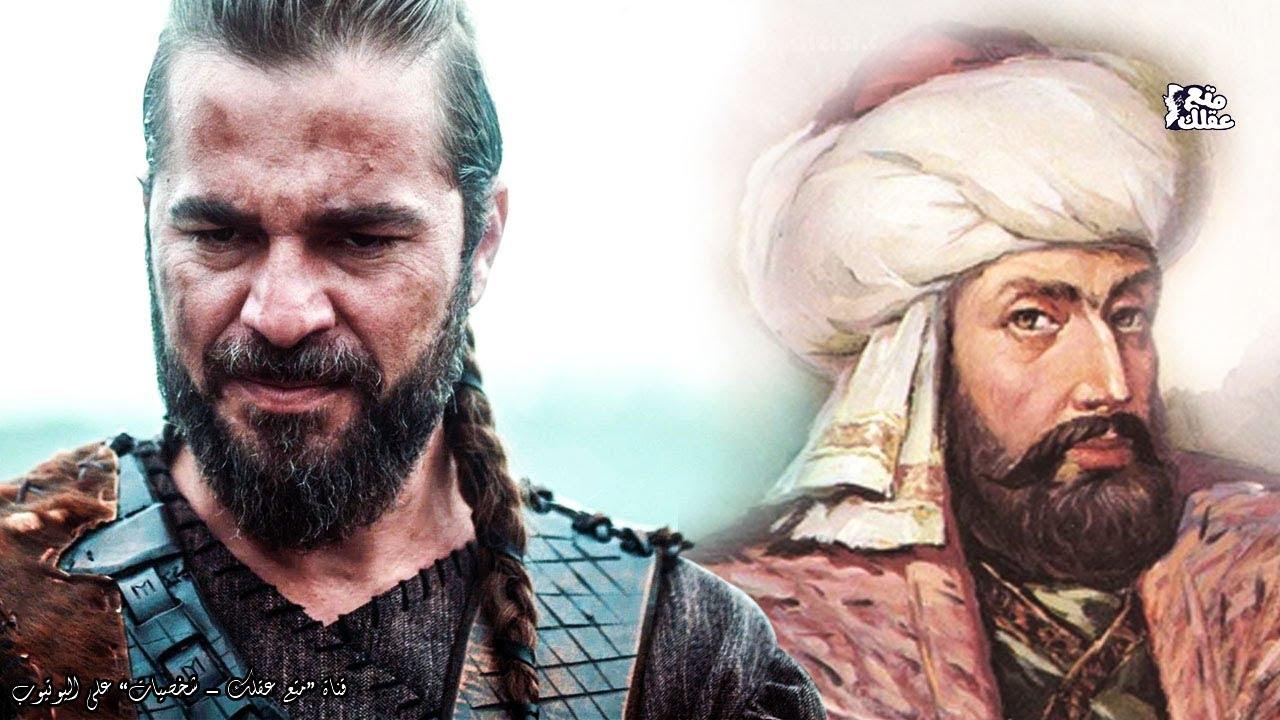 الأمير الغازي أرطغرل | مؤسس الــدولة العـثـمـانـيـة - الحقيقة الكاملة بين التاريخ والخيال !!