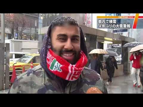 都心で積雪 東京に4年ぶりの大雪警報