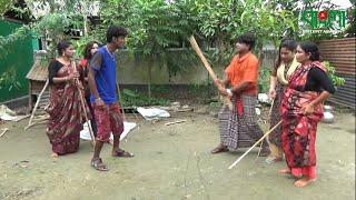 দুই ভাই এর লড়াই - মডার্ন ভাদাইমা | Dui Bhai Er Lorai | Modern Vadaima | New Vadaima 2018