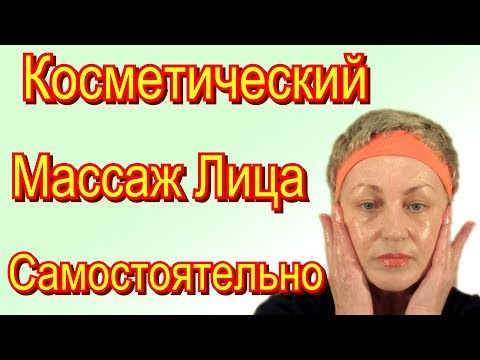 Воспаление тройничного нерва на лице: причины, признаки