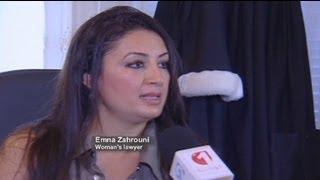 Repeat youtube video Une femme violée en Tunisie accusée d'atteinte à la pudeur