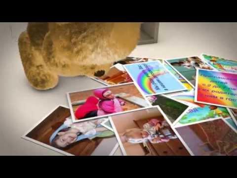 """Рекламный ролик частного детского мини-сада """"Радуга"""""""