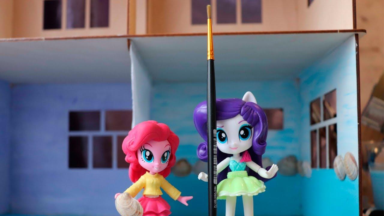 ПинкиПай и Рарити украшают дом куклы лол Девочки из ...
