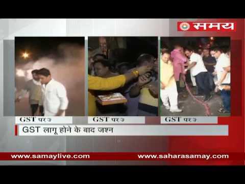 Public celebrate on GST launch in Bhopal, Varanasi, Lucknow, Jaipur