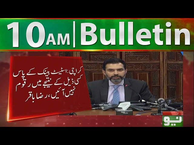 News Bulletin | 10:00 AM |13 Nov 2019 | Neo News