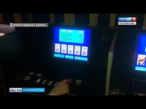 В Калининграде пойдёт под суд управляющий подпольным казино