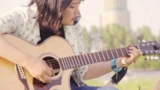 hyang-ちょっとさようなら MV 〜hyang&中村郁実ツーマンライブ記念〜 ...