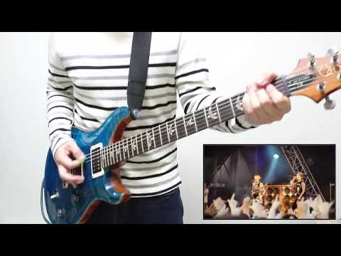 ONE OK ROCK - Cry out - Live ver. 弾いてみた【Guitar cover】
