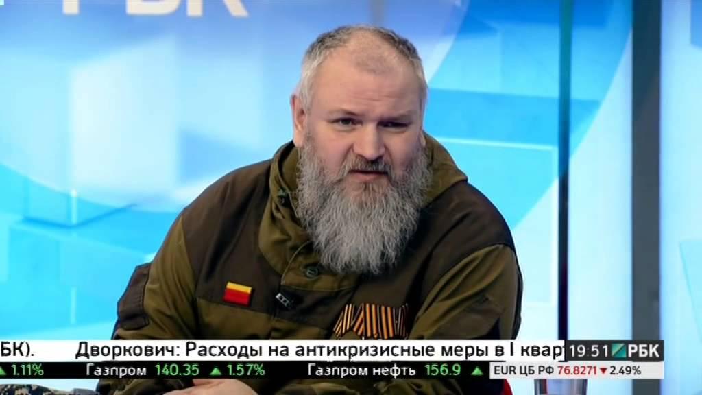 Новости Украины сегодня последние новости Украины