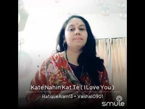 Kate Nahi Katte Ye Din Ye Raat By Rafiquealam0088@gmil.com