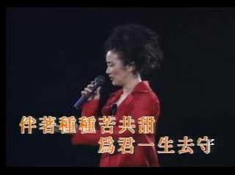 Liza Wang 用愛將心偷  KTV Live - 汪明荃 - 用爱将心偷
