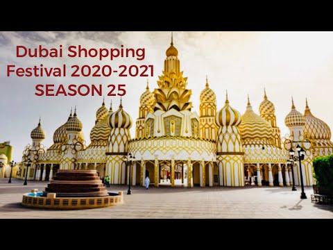 2020-2021 Dubai Global Village | with price | Family Trip | Dubai Tour | Dubai Shopping Festival DSF