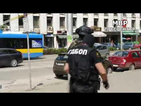 Акция в Плевен/ГДБОП