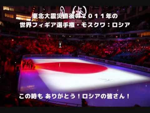 2014年ソチ・オリンピック - You...
