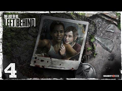 Смотреть прохождение игры The Last of Us: Left Behind. #4: Встреча с бандитами.