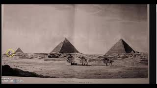 Is This The 4th Giza Pyramid Of Old Drawings?!?