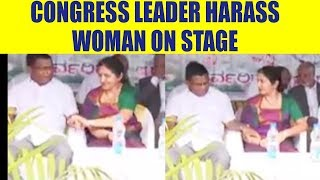 Congress Leader T P Ramesh touches woman leader inappropriately, Watch | Oneindia News