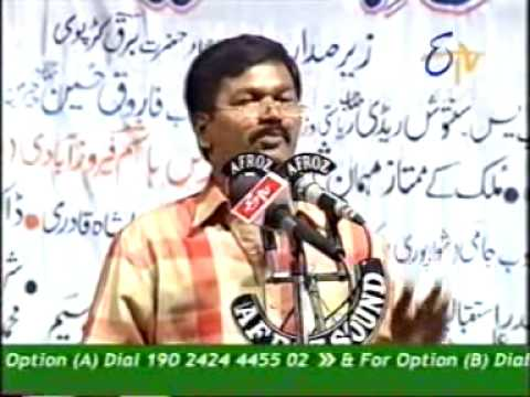 Waheed Pasha Qadri - Muflisi Mere Iss Tarhaan Mitt...