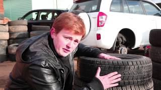 Шины бу Дмитров(, 2014-11-03T19:05:24.000Z)