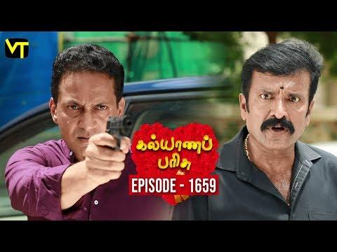 Kalyana Parisu Tamil Serial Latest Full Episode 1659 Telecasted on 16 August 2019 in Sun TV. Kalyana Parisu ft. Arnav, Srithika, Sathya Priya, Vanitha Krishna Chandiran, Androos Jessudas, Metti Oli Shanthi, Issac varkees, Mona Bethra, Karthick Harshitha, Birla Bose, Kavya Varshini in lead roles. Directed by P Selvam, Produced by Vision Time. Subscribe for the latest Episodes - http://bit.ly/SubscribeVT  Click here to watch :   Kalyana Parisu Episode 1657 https://youtu.be/HFiCyuK3XeA  Kalyana Parisu Episode 1656 https://youtu.be/2HF1ULKIP84  Kalyana Parisu Episode 1655 https://youtu.be/btmkFK0D3XU  Kalyana Parisu Episode 1654 https://youtu.be/UpTOoiXfvyA  Kalyana Parisu Episode 1653 https://youtu.be/oosM-zSE4xY  Kalyana Parisu Episode 1652 https://youtu.be/okaMB2jqIuU  Kalyana Parisu Episode 1651 https://youtu.be/fh7fEZj9_lY  Kalyana Parisu Episode 1650 https://youtu.be/M9KePXTjJTU  Kalyana Parisu Episode 1649 https://youtu.be/t7Wn7jybjaQ  Kalyana Parisu Episode 1647 https://youtu.be/Z3uIjjaagds  Kalyana Parisu Episode 1646 https://youtu.be/mxxeKBz_Ve8   For More Updates:- Like us on - https://www.facebook.com/visiontimeindia Subscribe - http://bit.ly/SubscribeVT