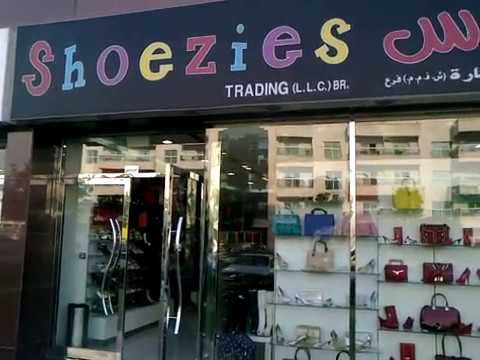 shoezies dubai