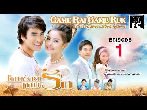[ENG SUB] Game Rai Game Ruk (เกมร้ายเกมรัก) EP. 1 | #NYinterFC