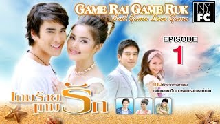ENG SUB Game Rai Game Ruk (เกมร้ายเกมรัก) EP. 1  NYinterFC