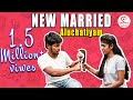 New married aluchatiyam | Sirappa Seivom l sothanaigal