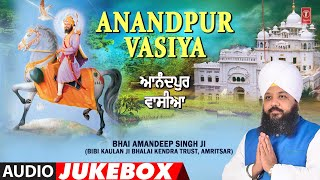 ANANDPUR VASIYA VOL.12 I BHAI AMANDEEP SINGH JI I SHABAD GURBANI SANGRAH I FULL AUDIO SONGS JUKE BOX