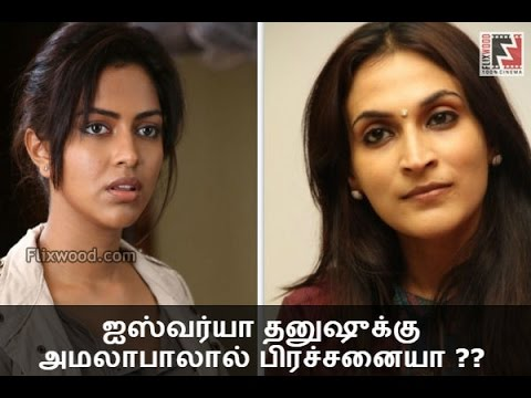 Problem With Amala Paul And Aiswarya Dhanush
