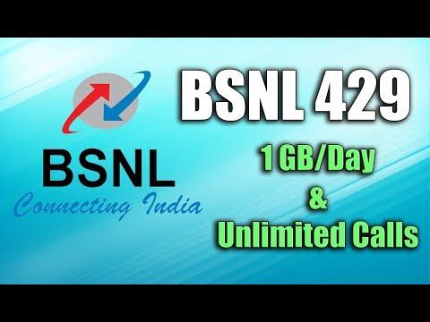 BSNL 429 - Unlimited Calls & 90GB Data | அளவில்லா Local & STD மற்றும் 90GB இன்டர்நெட்