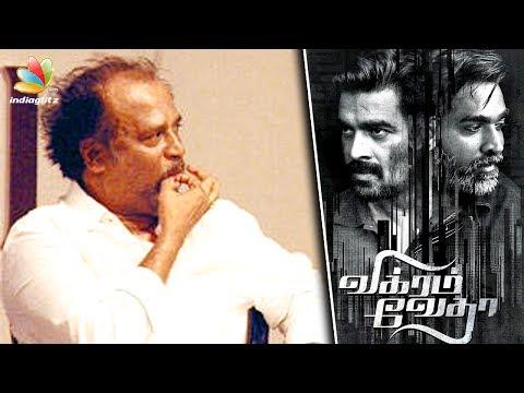 Rajinikanth meets directors of Vikram Vedha after watching movie | Latest Tamil Cinema News