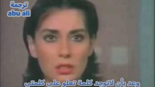 ابراهيم تاتلس ليلم لي مترجمة للعربية ...Ibrahim Tatlises - Leylim Ley ...Leylim Ley translated