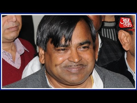 Aaj Subah: Rape Accused Minister Gayatri Prajapati's Two Assitants Arrested From Noida